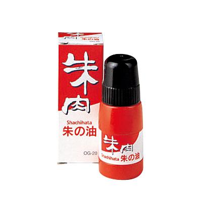 シヤチハタ朱の油 20ml