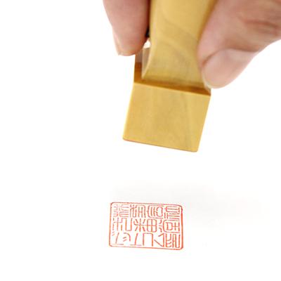 会社角印/薩摩本柘(極)[天丸]/21mm角