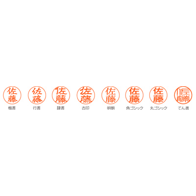 シヤチハタ ネーム9 Vivo 別製品A ホワイト