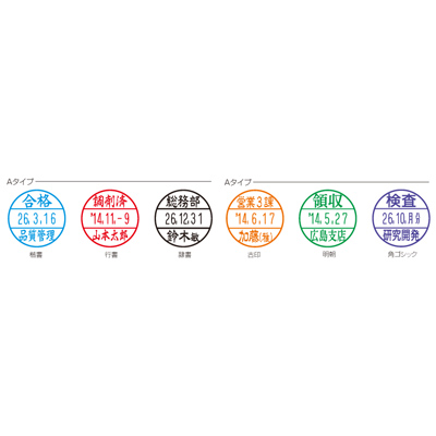 シヤチハタ データーネームEX15号 別製品A キャップ式