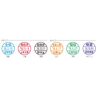 シヤチハタ データーネームEX15号 別製品A スタンド式