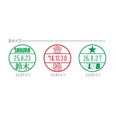 シヤチハタ データーネームEX15号 別製品B スタンド式
