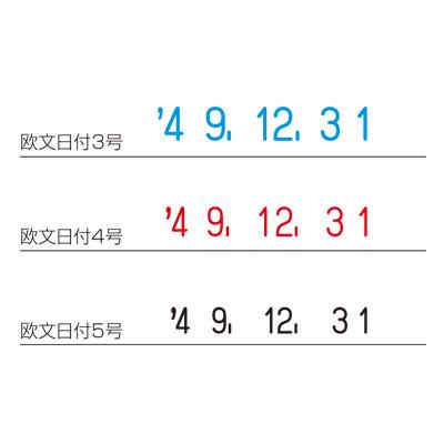 シヤチハタ 回転日付印/欧文日付 3号