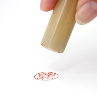 実印/牛角(中柄)/15mm丸(黒モミ皮ケース付)