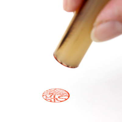 銀行印/牛角(淡柄)【開運吉相印】/13.5mm丸(黒モミ皮ケース付)