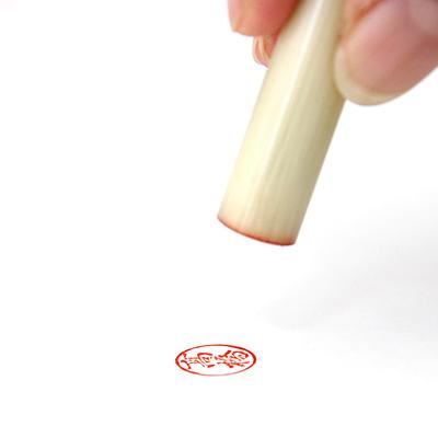 銀行印・認印セット/牛角(中柄)/13.5・10.5/(各カラーモミケース付)