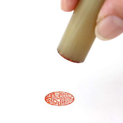 実印・銀行印・認印セット/牛角(純白)【開運吉相印】/18・12・10.5/(各黒モミ皮ケース付)