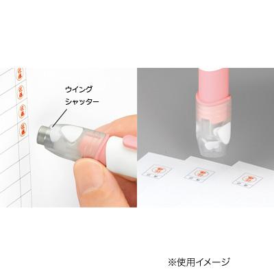 シヤチハタ ネーム6キャプレ 別製品B ブルー