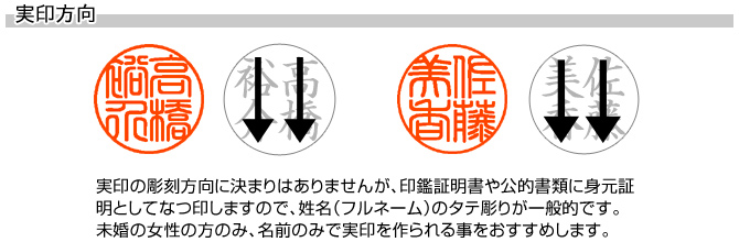 実印/牛角(純白)/13.5mm丸