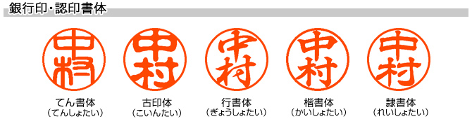 銀行印・認印セット/本黒水牛(芯持)/15・10.5/(各クロムサインケース付)