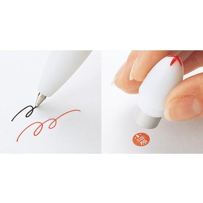 シヤチハタ ネームペン オピニ(メールパック)