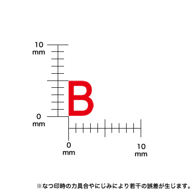 エンドレススタンプ 英字セット(30本・ゴシック体)3号