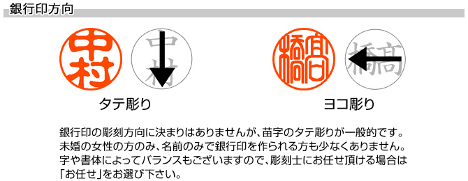 銀行印/本黒水牛(芯持)/13.5mm丸(クロムサインケース付)