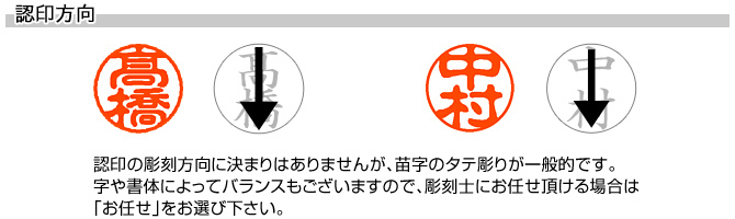 認印/薩摩本柘(極)/13.5mm丸(カラーモミケース付)