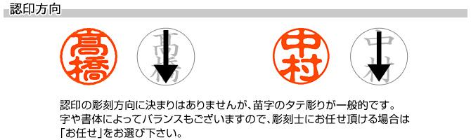 認印/本黒水牛(芯持)/13.5mm丸(カラーモミケース付)