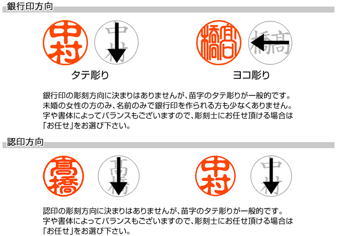 銀行印・認印セット/牛角(濃柄)/15・10.5/(各カラーモミケース付)