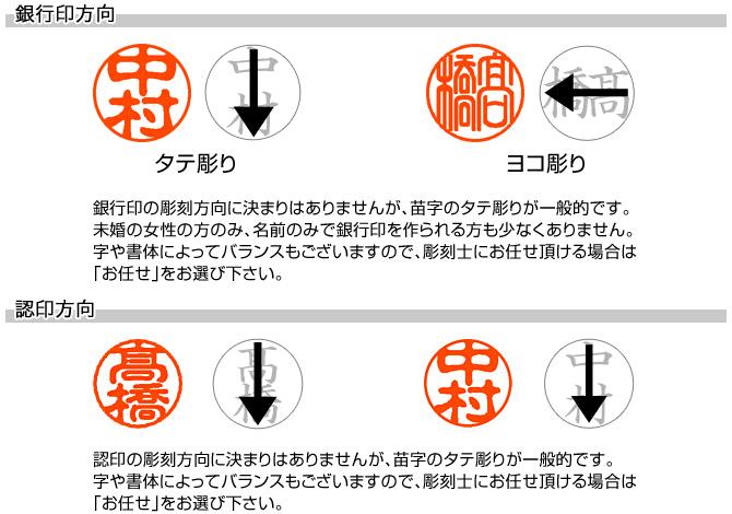 銀行印・認印セット/牛角(中柄)/15・10.5/(各黒モミ皮ケース付)