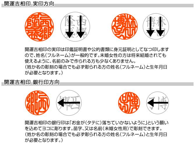 実印・銀行印セット/牛角(中柄)【開運吉相印】/15・12/(各クロムサインケース付)