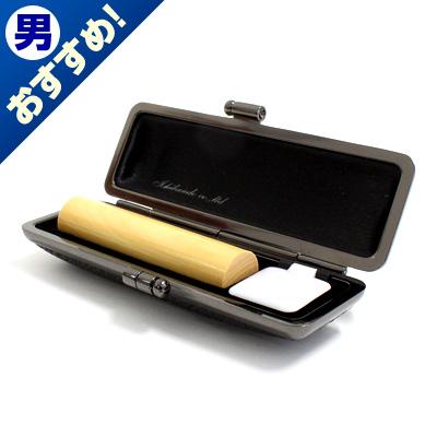 銀行印/薩摩本柘(極)/13.5mm丸(クロムサインケース付)