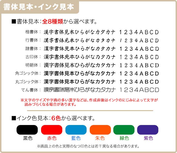 シヤチハタ  ビジネス用キャップレスE型/丸型 別製品A