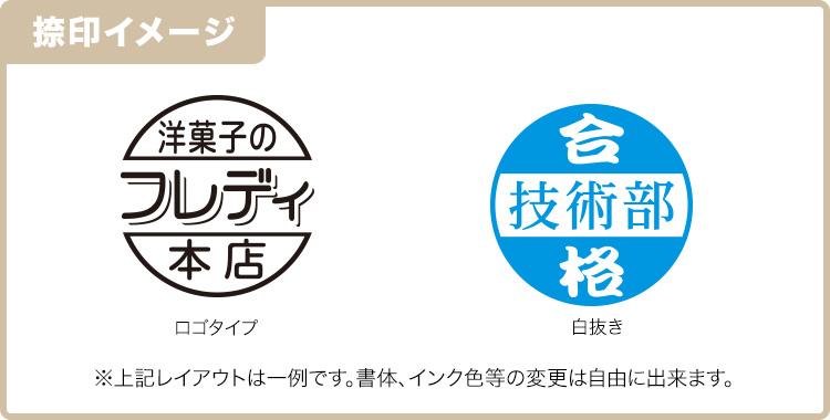 シヤチハタ ビジネス用キャップレスE型/丸型 別製品B