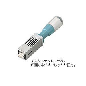 シヤチハタ データーネーム25号 別製品A グリップ式