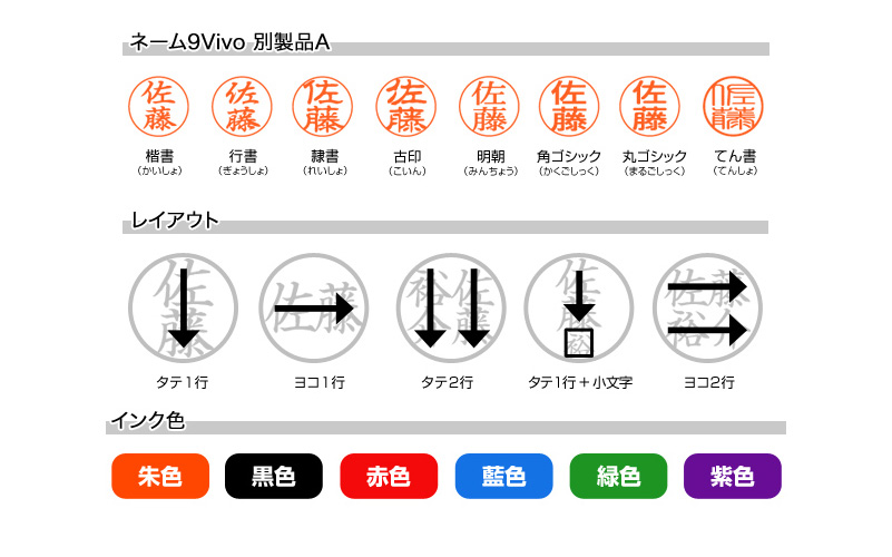 シヤチハタ ネーム9 Vivo carbon(カーボン) 別製品A マットブラック