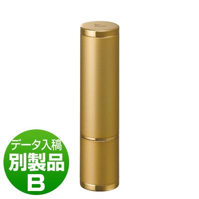 シヤチハタ ネーム9 Vivo 別製品B マットゴールド