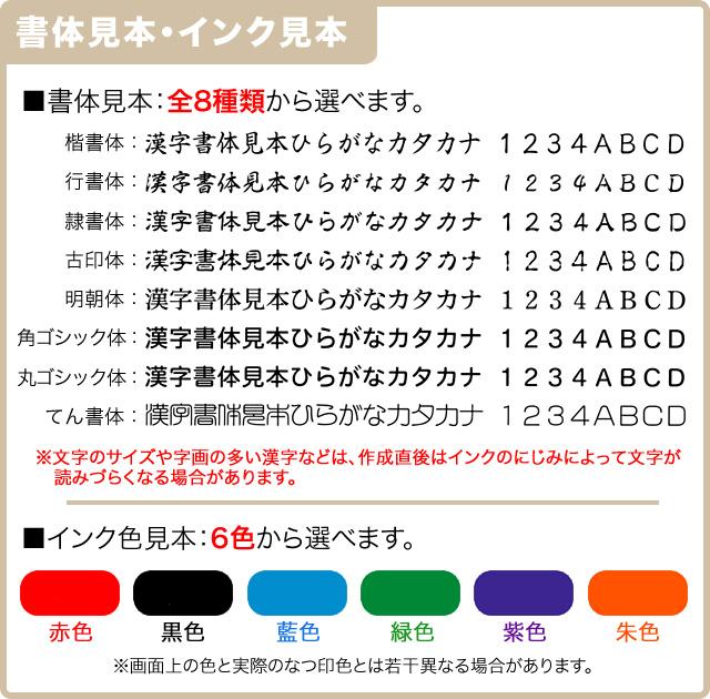 シヤチハタ  データーネームEX 15号用 スタンド式 イラストタイプ
