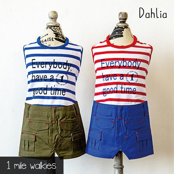 Dahlia(ダリア)Stripe-T & Cargo  Onepiece