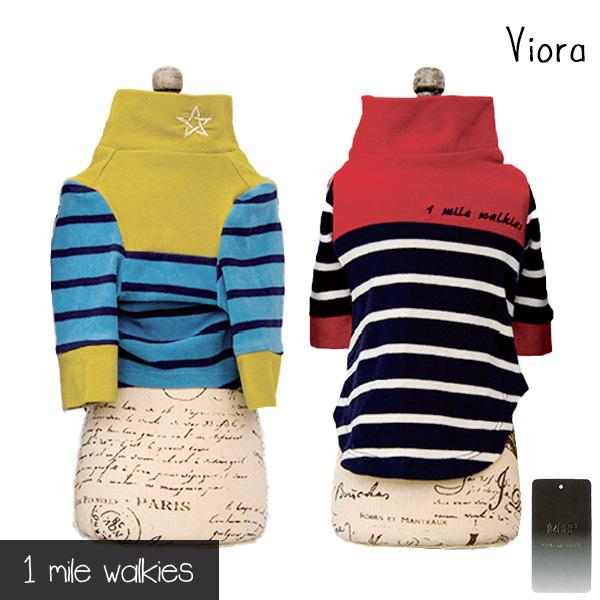 Viora(ビオラ)Stripe Turtleneck Top