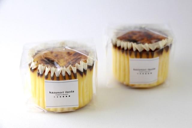 [冷凍]バスクチーズケーキ・プティ/2個入り