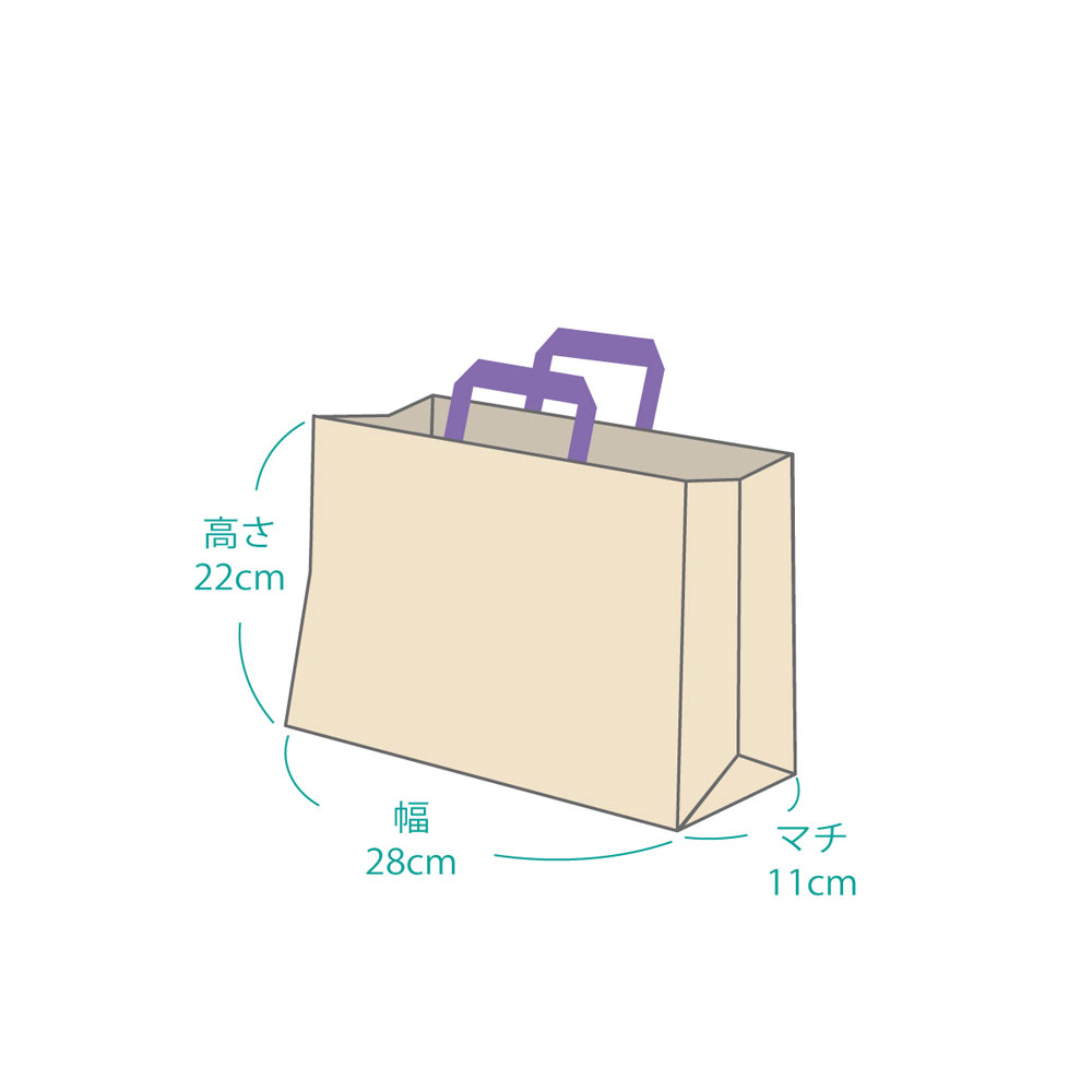【手提げ袋06】 紙袋 [中] カエル or インコ 柄(未晒クラフト)