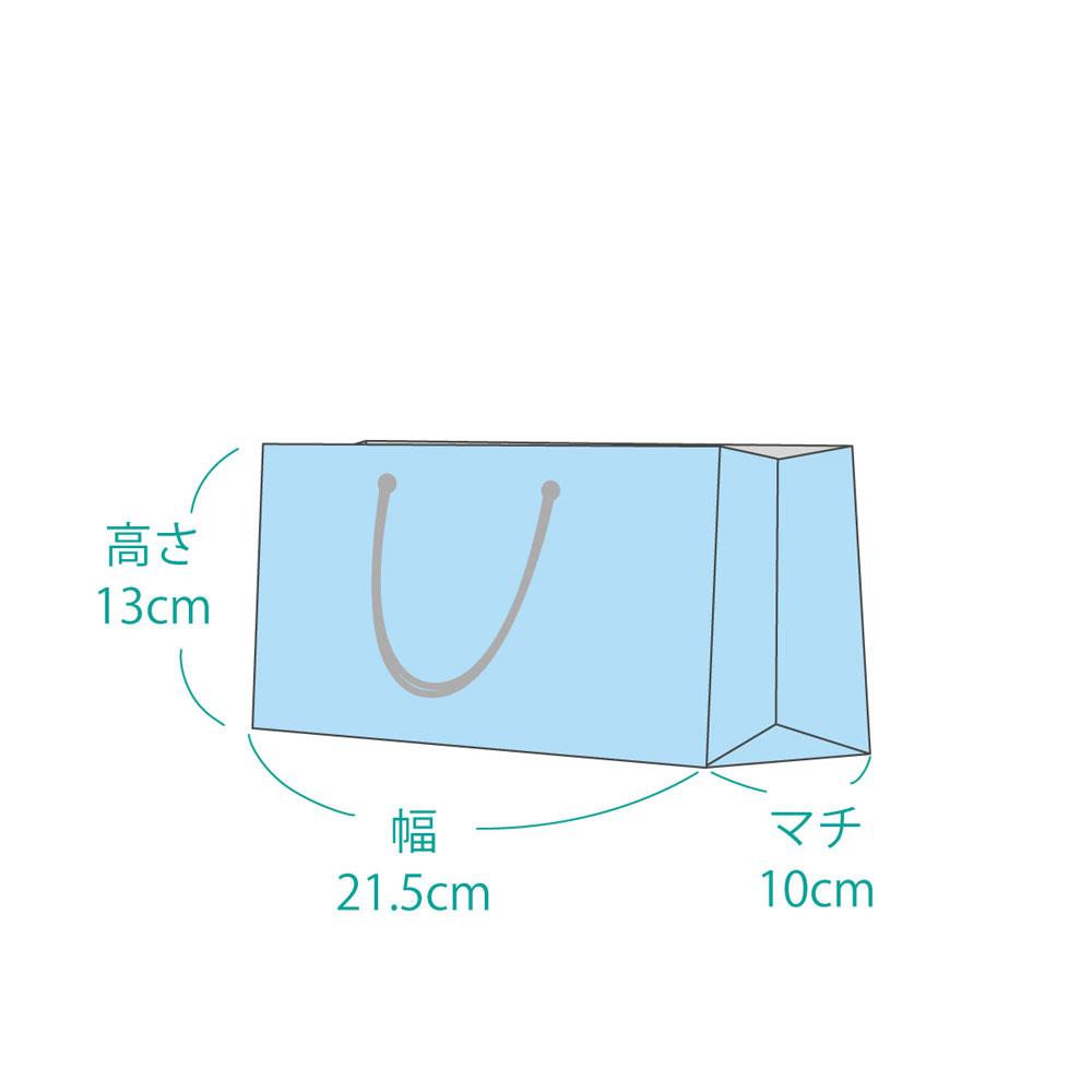【手提げ袋04】 ショコラ袋 (青 or 白)
