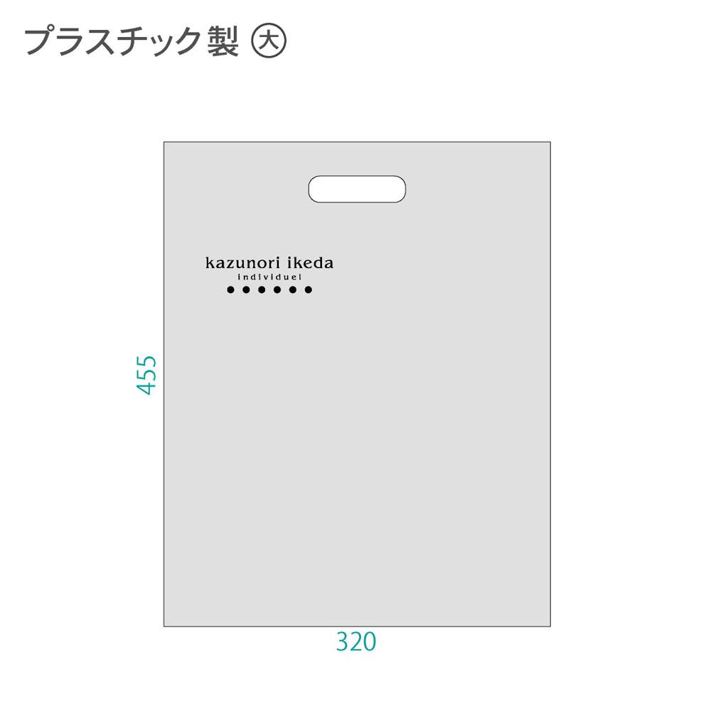 【手提げ袋03】 LDポリ袋 [大] グレー