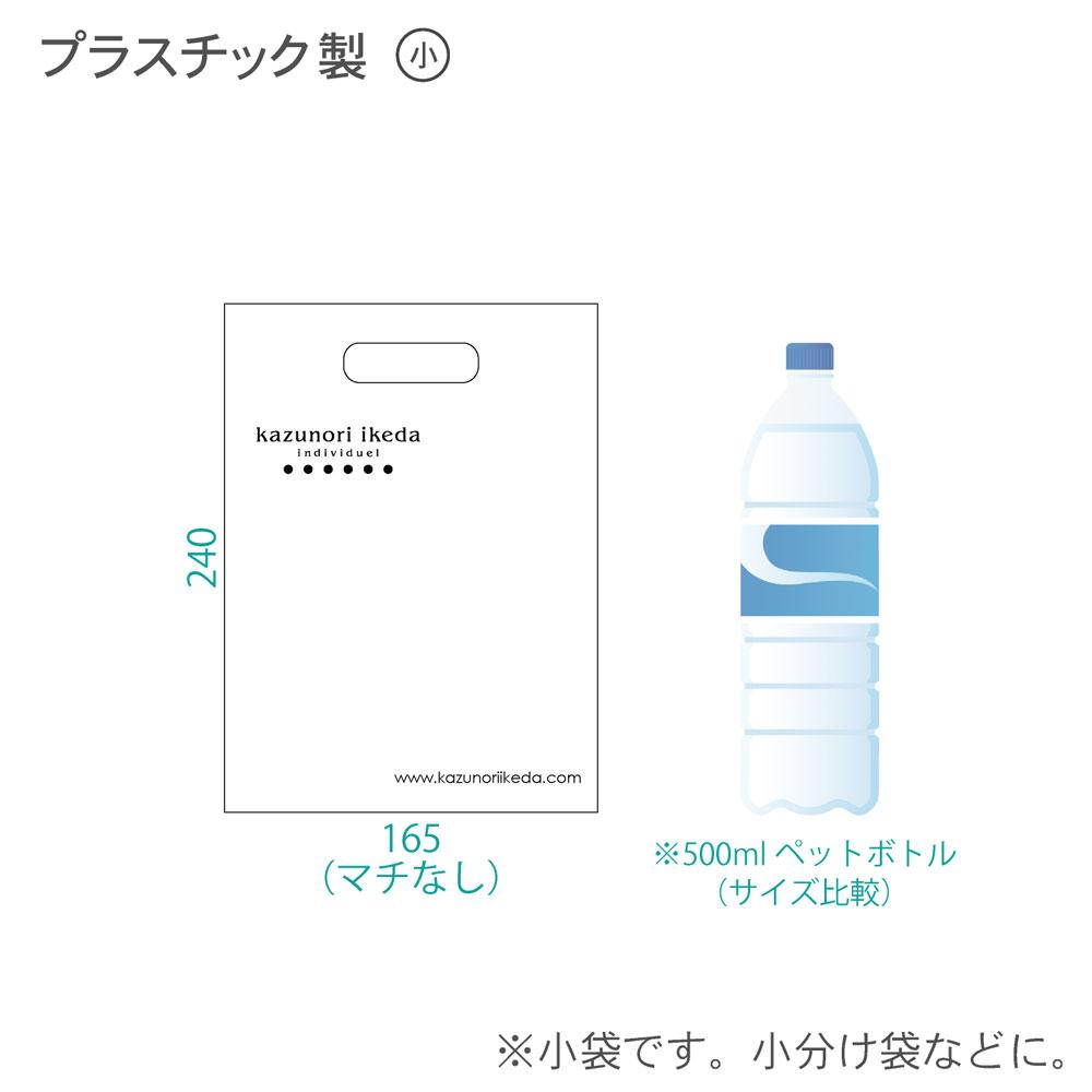 【手提げ袋01】 LDポリ袋 [小] ホワイト