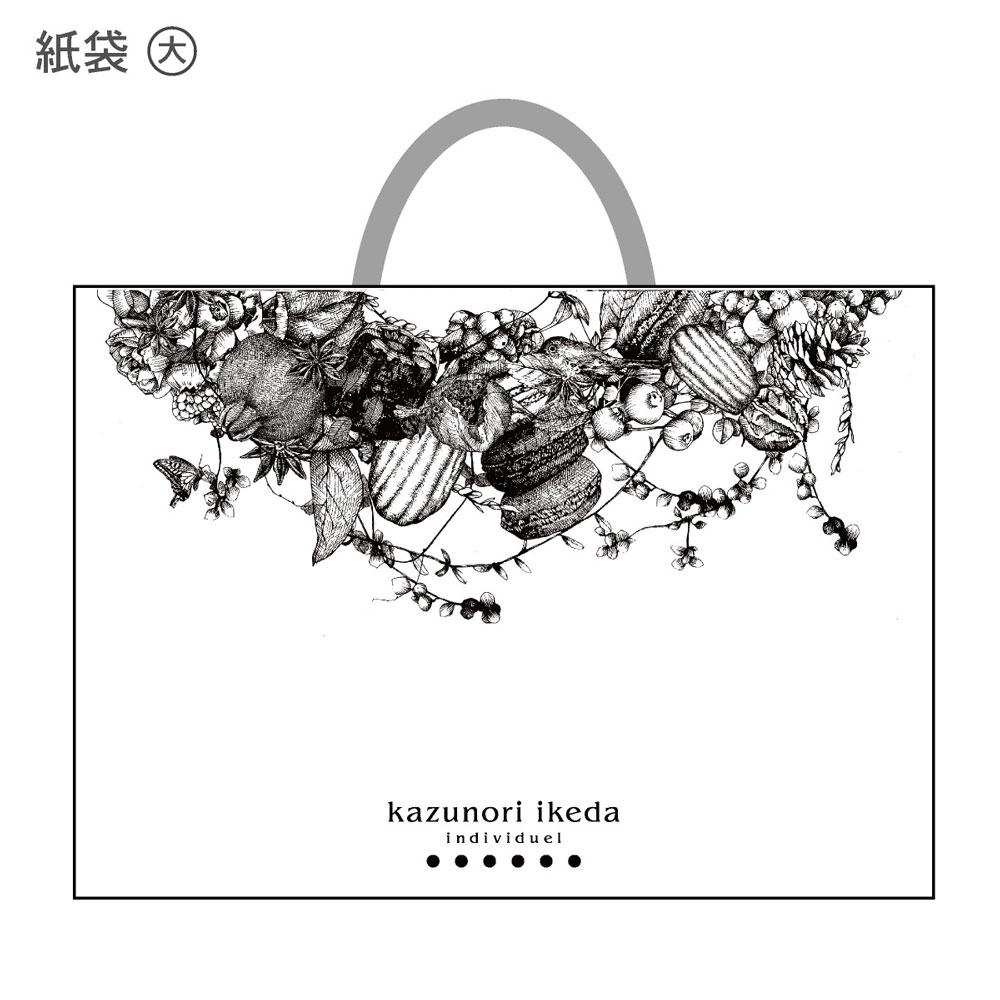 【手提げ袋07】 紙袋 [大] 白柄袋