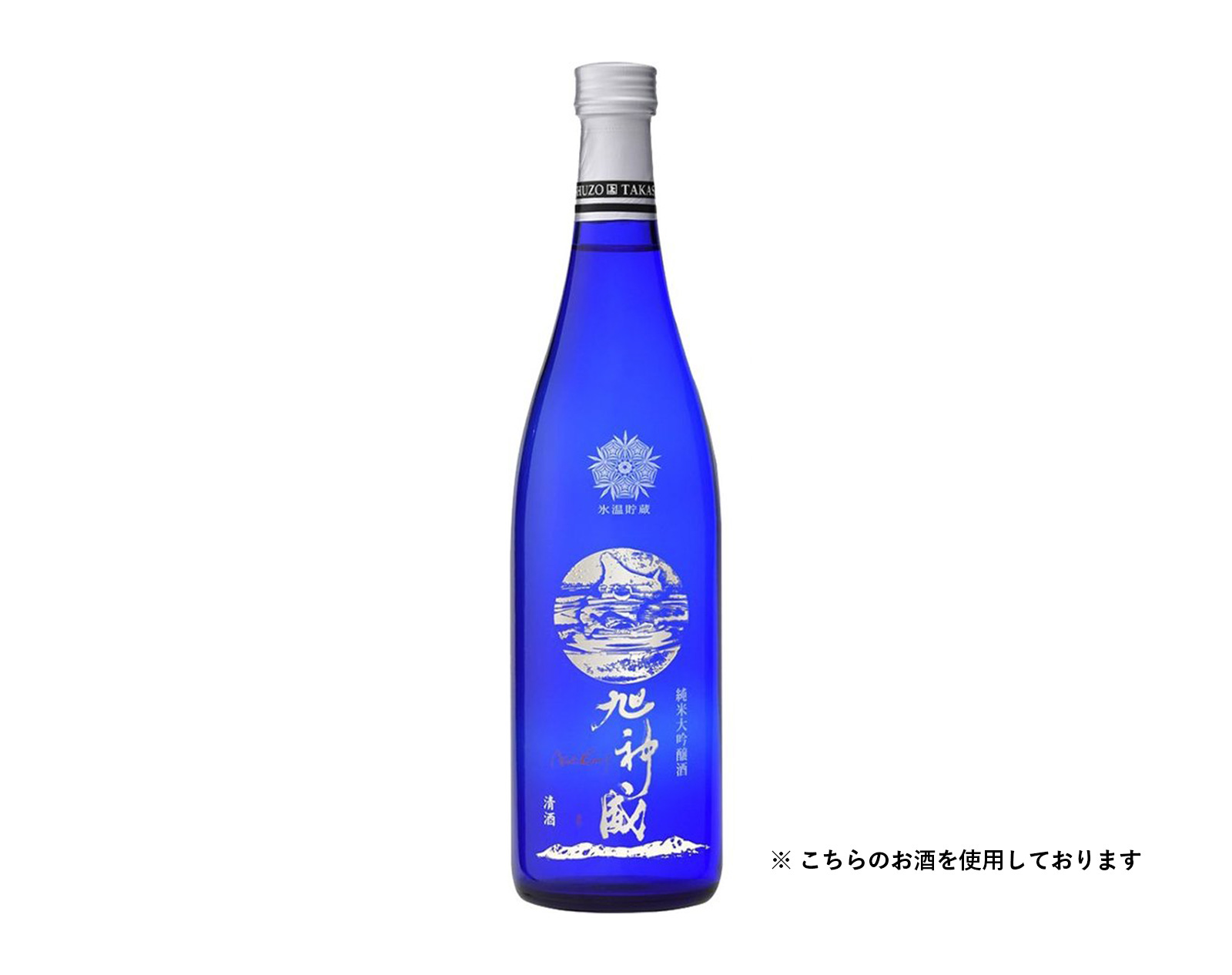 パヴェ・ドゥ・旭神威【限定商品】