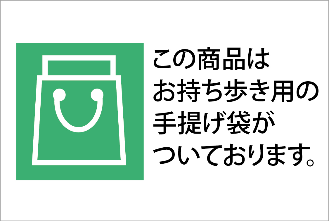 【店頭受取】 08/モガドール/四角型 【アントルメご予約】