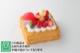 【店頭受取】 09/ミルフィユ フレーズ/四角型 【アントルメご予約】