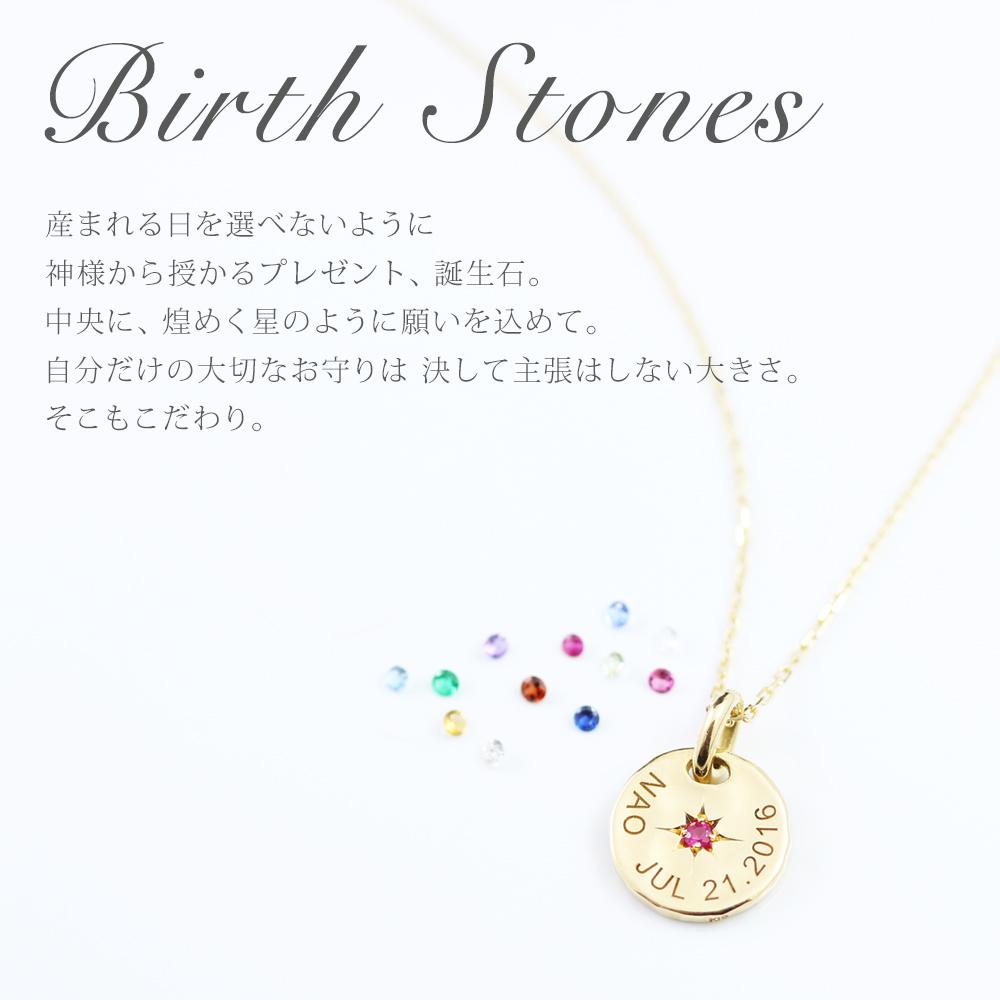 Radiant Coin - Birthstones
