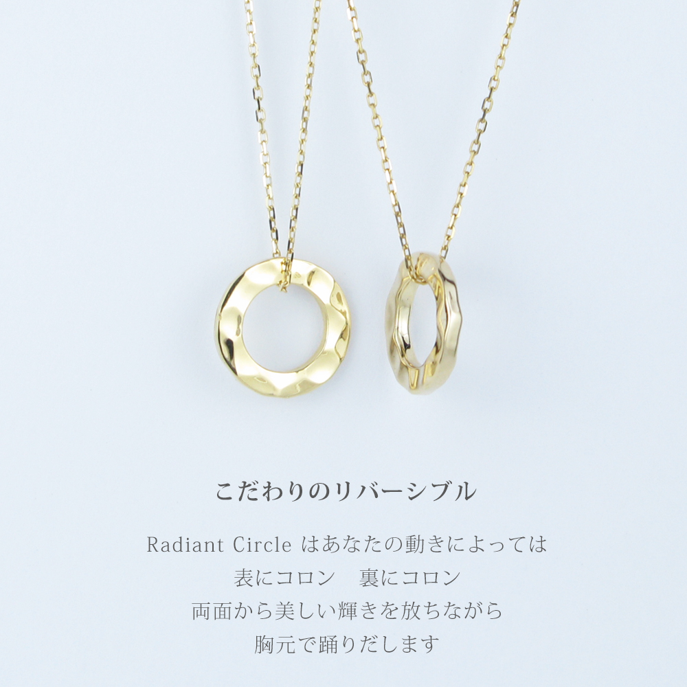 Radiant Circle
