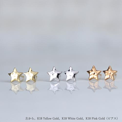 Radiant Star (ピアス)