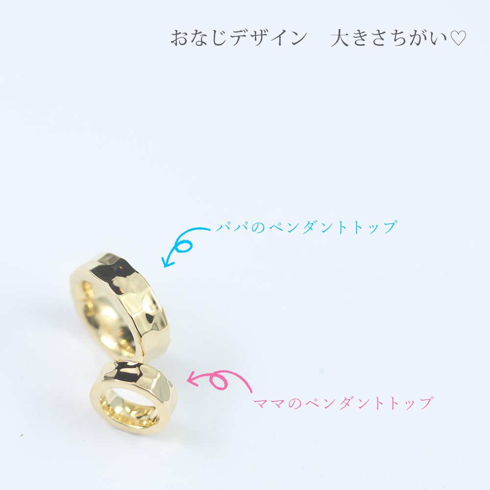 Radiant Ring for Dad