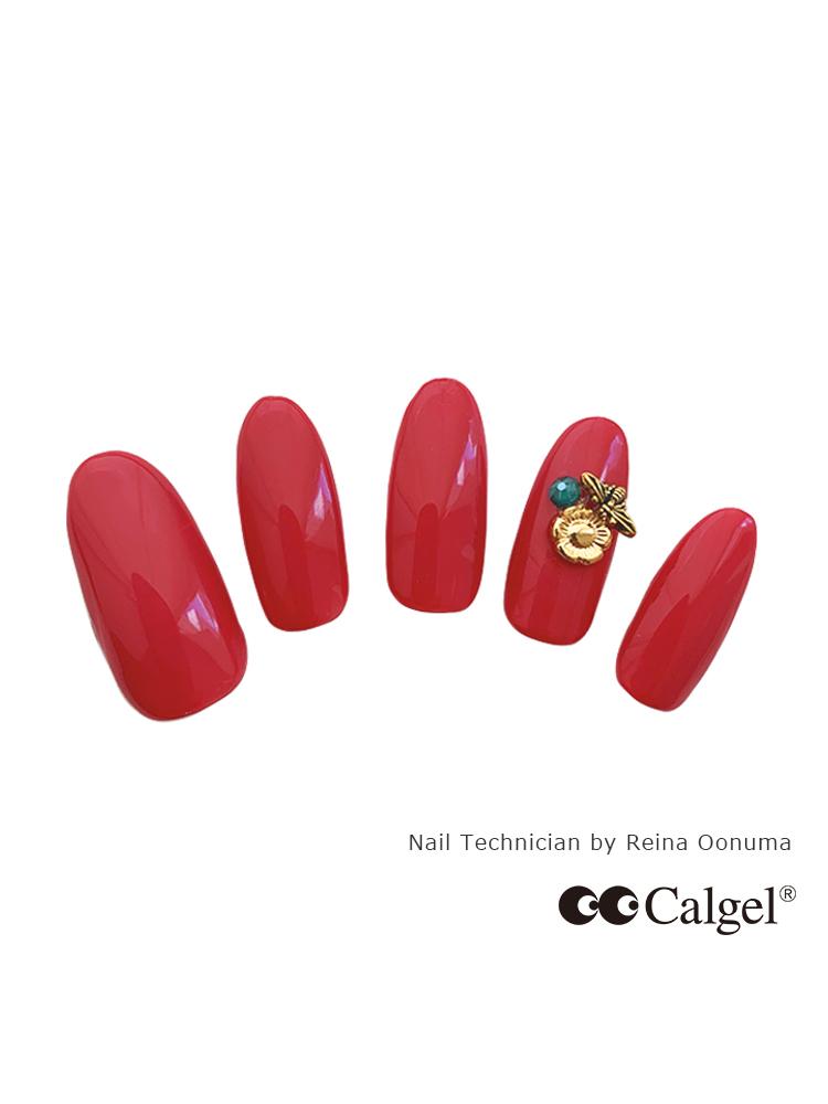カラーカルジェルプラス ロゼルージュ2.5g CGM02PI