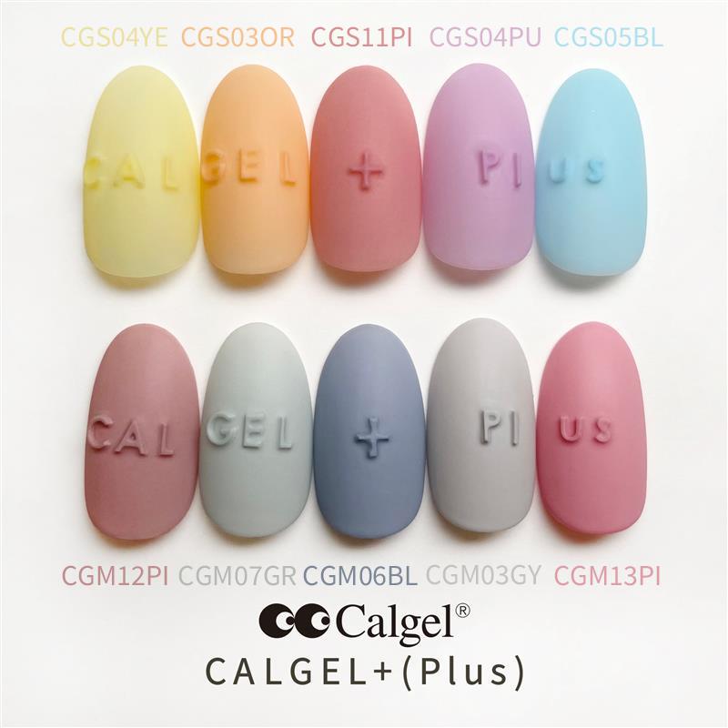 カラーカルジェル プラス  ベリーフロート2.5g CGS11PI