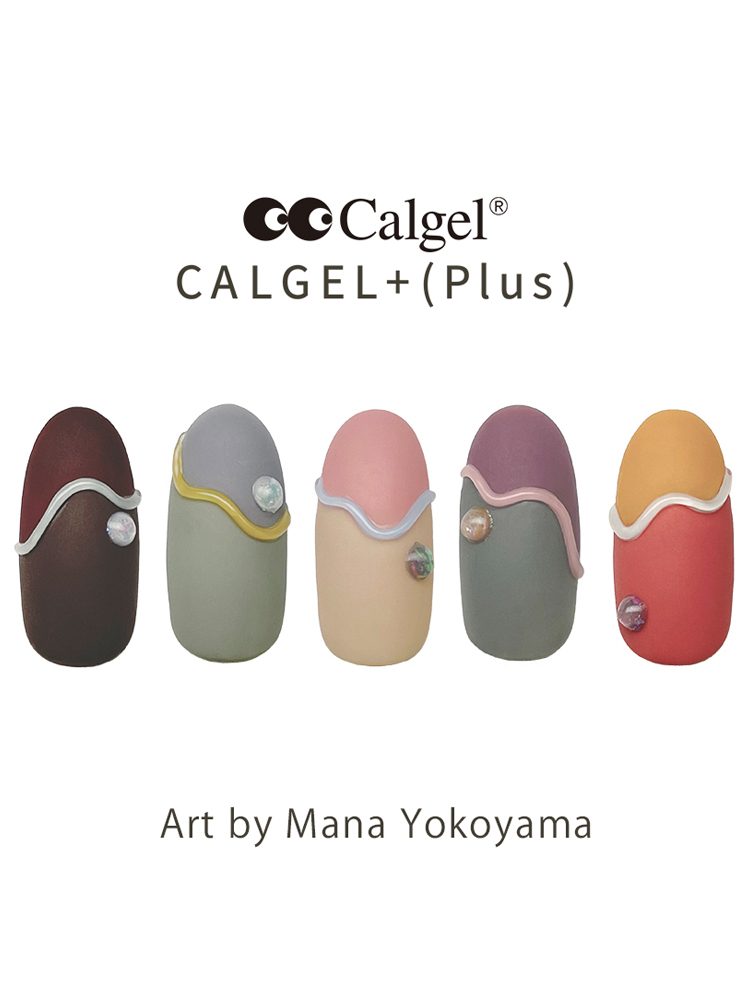 カラーカルジェル プラス  ビターブラウン2.5g CGM08BR