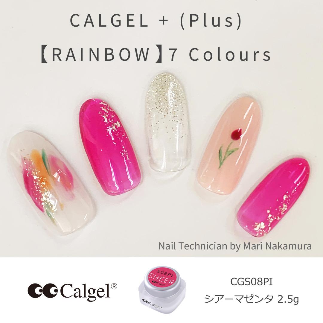 カラーカルジェルプラス シアーマゼンタ2.5g CGS08PI