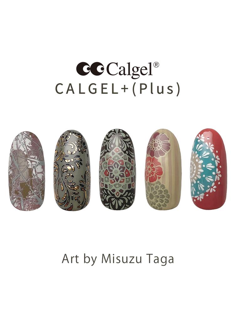カラーカルジェルプラス アート ライナー ベージュ1.5g CGA04BE