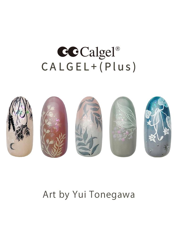 カラーカルジェルプラス アート ライナー アッシュグリーン1.5g CGA05GR